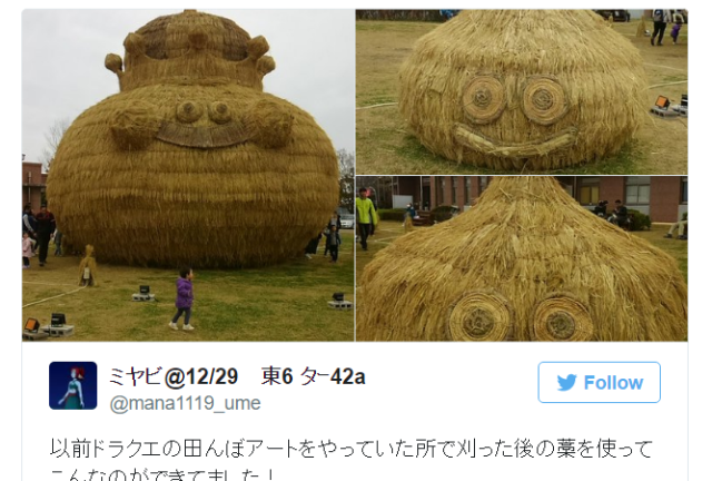 Humongous Dragon Quest Slimes appear at park in Japan【Photos】