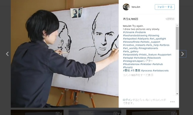 Japanese artist is master of multi-tasking, gets two paintings done at once