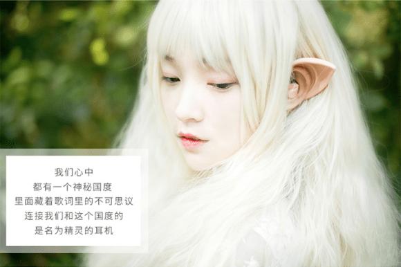 elf-ears-01