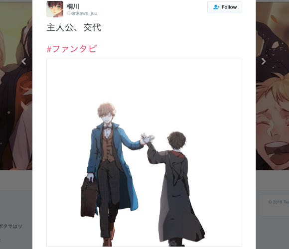Japanese fan blown away by J.K. Rowling's reaction to his Harry Potter/Fantastic Beasts drawing