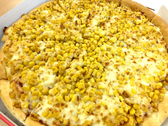 We asked Pizza Hut to add 75 bucks' worth of corn to our pizza in true Japanese style