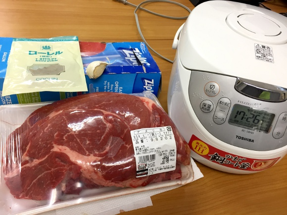 Check out how this huge chunk of U.S. beef looks after using our rice cooker roasting technique!