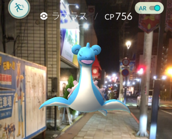 Pokémon GO helping tsunami-damaged communities in Japan recover with cool promotion going on now