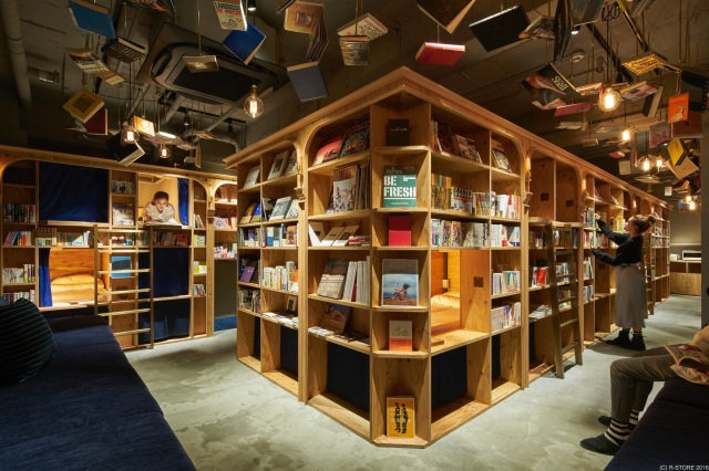 Sleep in a bookshelf at the new bookstore-themed hostel in Kyoto