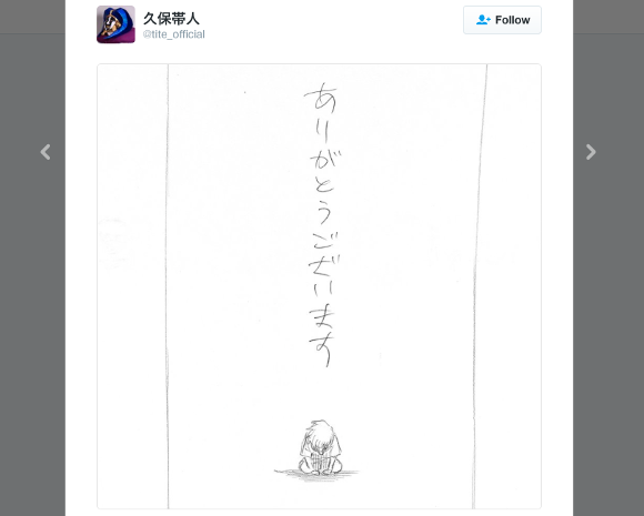 Creator of Japanese manga Bleach searches for fan to thank him for his dying message