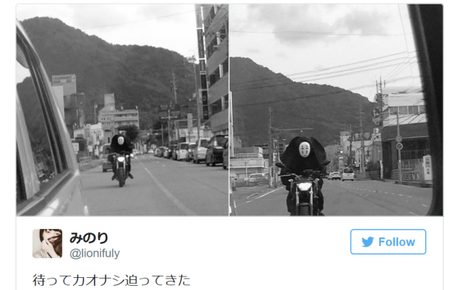 Spirited Away's No-Face spotted riding a motorcycle on the street of Japan