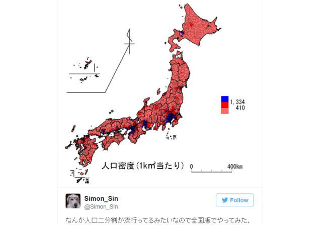 Crazy infographic series shows why Japan can feel both shockingly crowded and amazingly empty