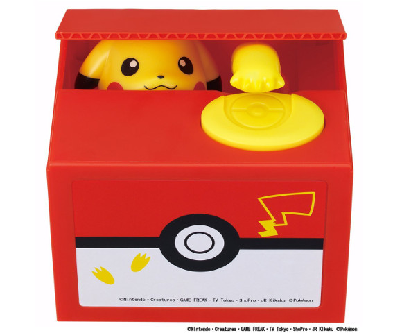 Pikachu money box is the cutest way to save money this year