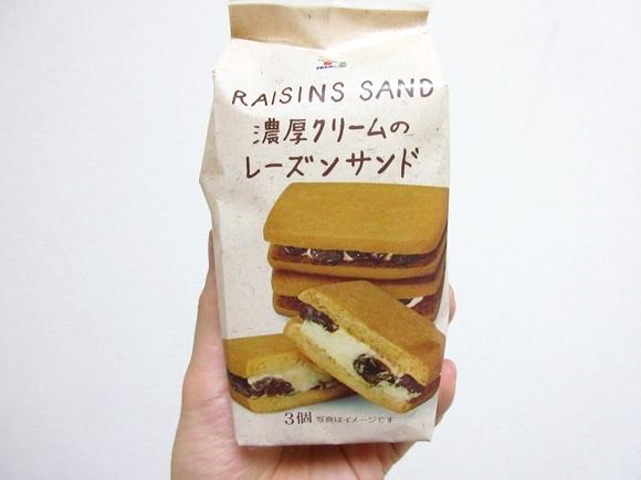 raisins-sand