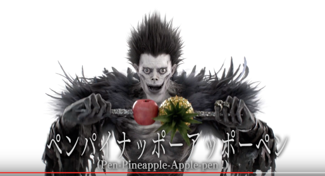 Ryuk from Death Note performs Pen-Pineapple-Apple-Pen in official release video