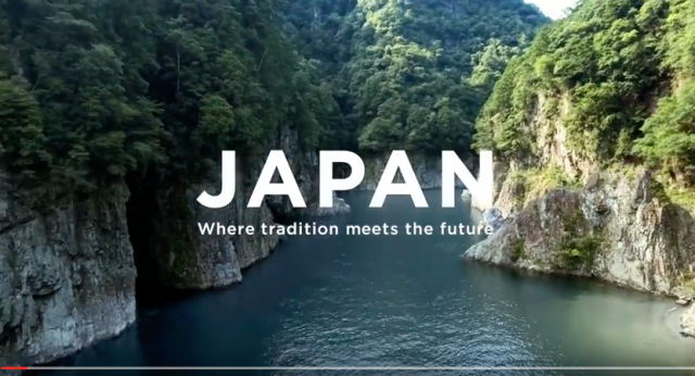 New interactive video takes you through traditional and modern Japan in three minutes 【Video】