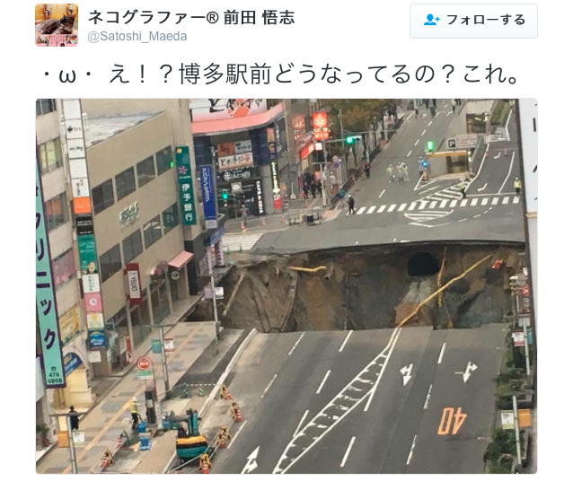 People evacuated as major road caves in outside station in Japan