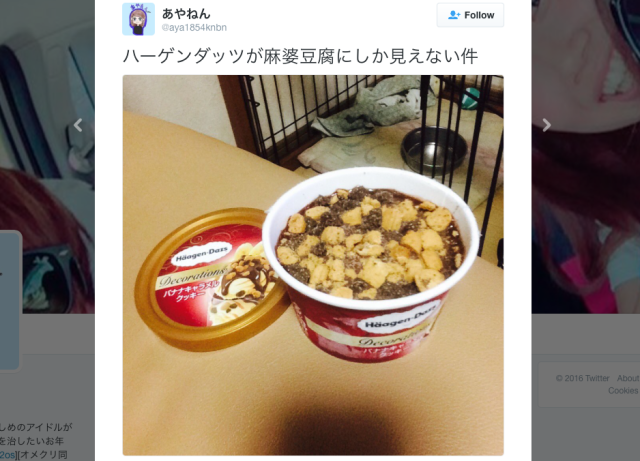 New Häagen-Dazs ice cream from Japan makes news for all the wrong reasons