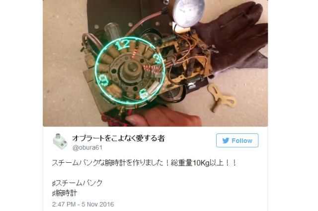 Japanese Twitter user creates the ultimate steampunk watch with hologram clock face 【Video】