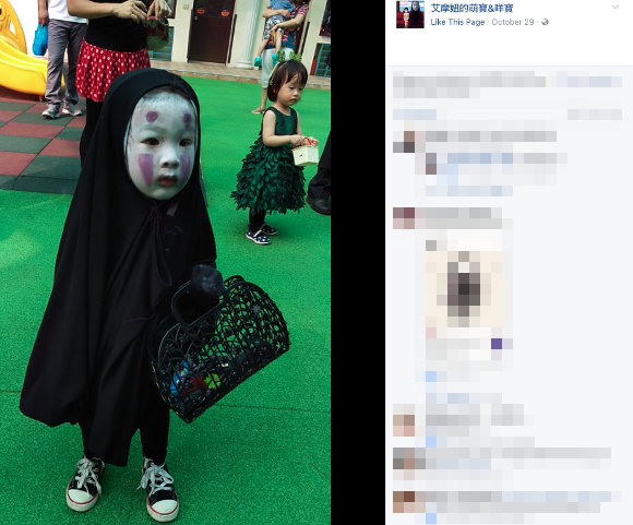 Kindergarten student scares classmates by dressing up as No Face from Spirited Away for Halloween