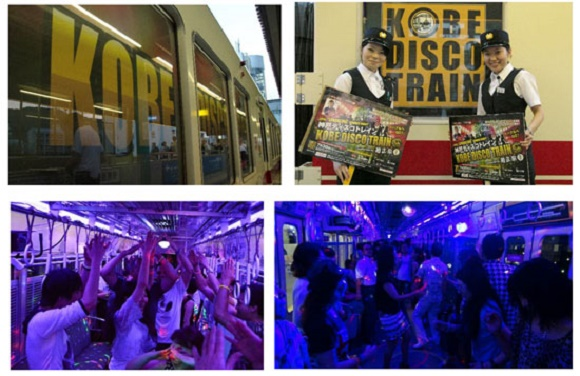 All aboard the Kobe Disco Train! Runs from Tanigami to Okaba Station with a stop at Funkytown