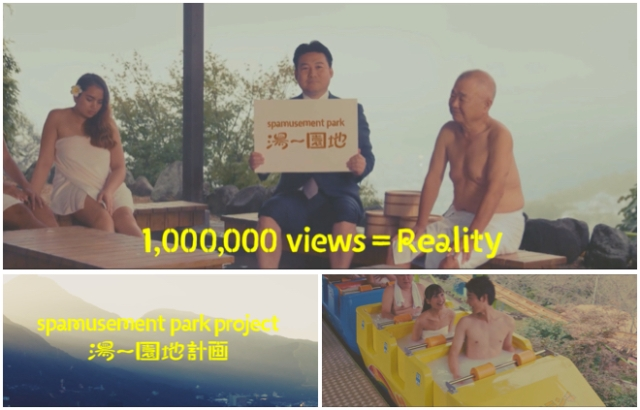 "Japanese mayor responds to public after ""spamusement park"" onsen video reaches 1 million views"