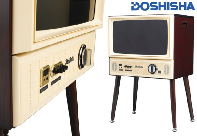 Doshisha's retro LCD TV even comes with functioning clicking channel knob just like the old days!