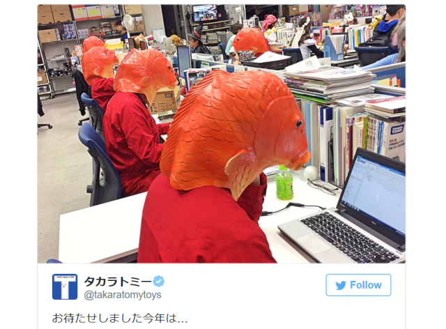 Japanese toymaker celebrates Halloween with crazy animal and anime cosplay in the office 【Photos】