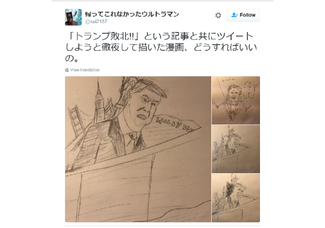Expecting Trump defeat, Twitter artist draws president-elect as slain Attack on Titan monster