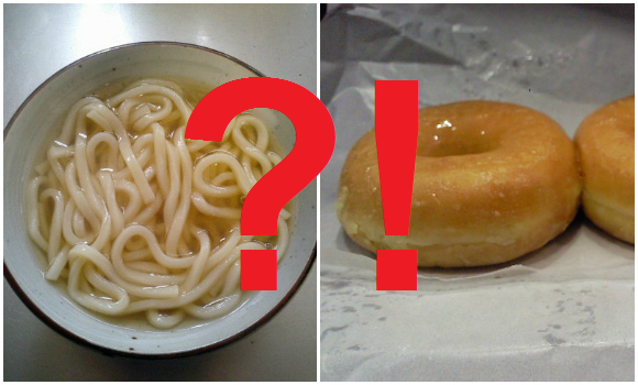 Japanese cafe creates the ultimate edible pun: udon-uts 【Pics】