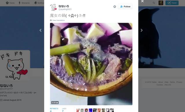 Purple Witch Hot Pot is the newest Japanese Twitter craze and it looks deliciously poisonous