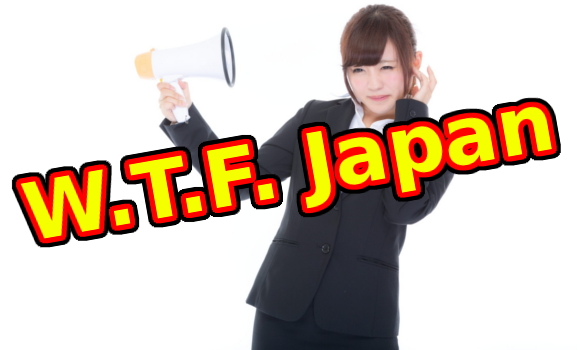 W.T.F. Japan: Top 5 most annoying sounds in Japan 【Weird Top Five】
