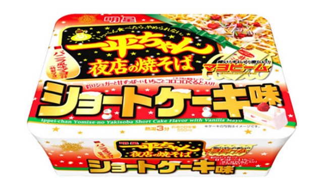 Strawberry shortcake instant yakisoba noodles are set to cause a stir this Christmas