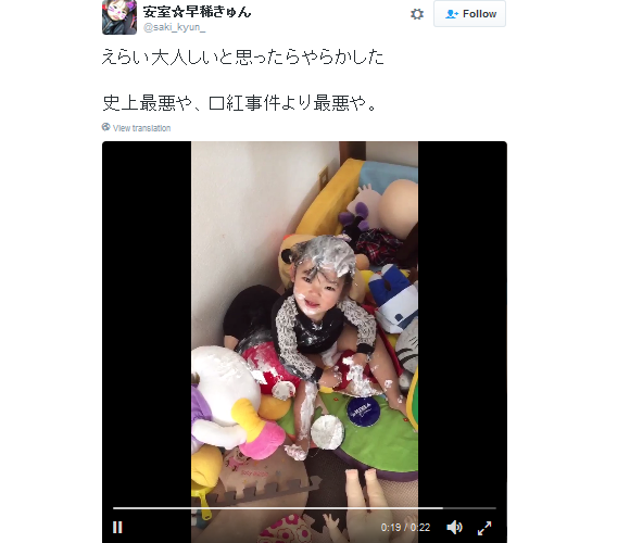 Japanese toddler covers self in mom's makeup, apologizes in cutest way imaginable【Video】