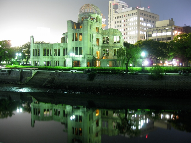 Christmas light display planned near Hiroshima A-bomb Dome faces backlash