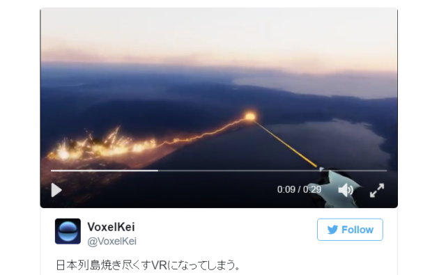 Japanese designer creates beautiful VR map of his country, destroys it with laser beams【Video】