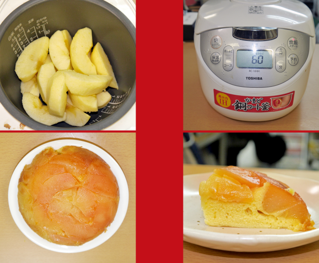 How to make amazing sweet apple pancakes using a rice cooker 【RocketKitchen】