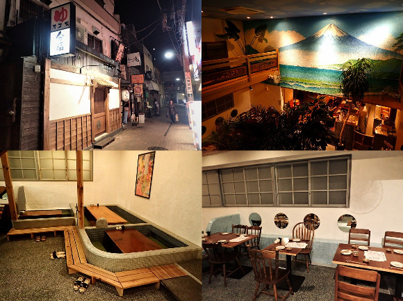 Old Japanese bathhouse gets converted into an izakaya restaurant in Tokyo