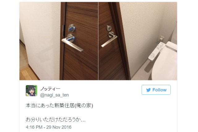Japanese homebuyer finds a disturbingly weird problem with his new bathroom
