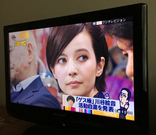 "Famous Japanese ""talent"" Becky to appear on special Fuji TV New Year's program"