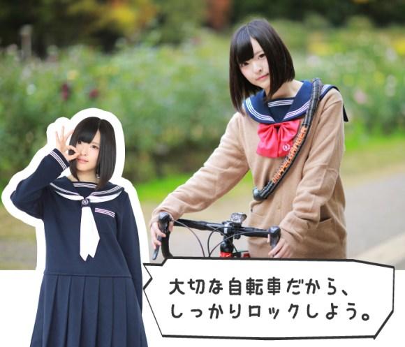 cosplay-7