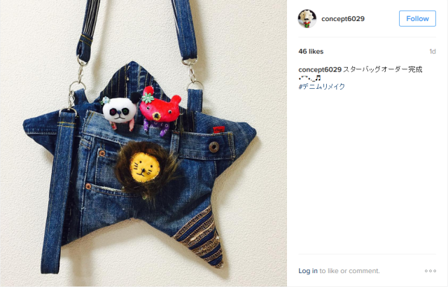 DIY-ers in Japan find awesome and adorable ways to recycle denim jeans 【Pics】