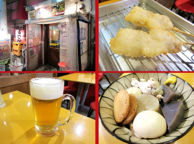Unlimited kushiage skewers, stewed oden, and booze at this Tokyo restaurant for under 20 bucks