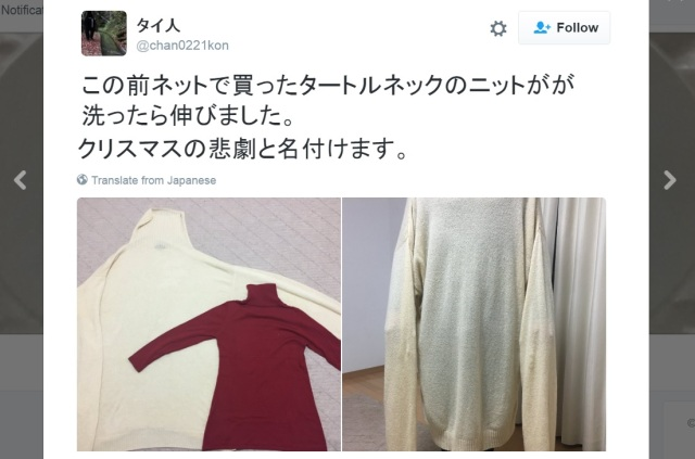 For one Japanese Twitterer, this Christmas spelled tragedy for her turtleneck top