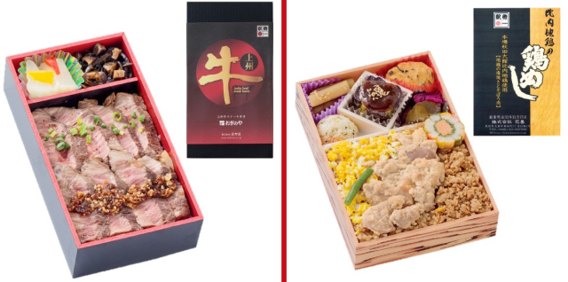 Japan's top train station bento boxed lunches for 2016, as picked by travelers