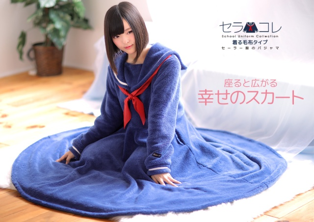 Japanese schoolgirl roomwear takes sailor suit uniform to another level as wearable blanket