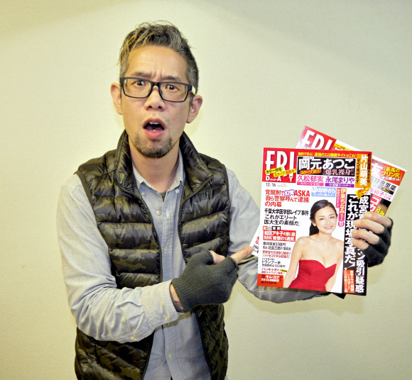 Oh God It's Friday: Japan hammers tabloid for driving popular actor to early retirement