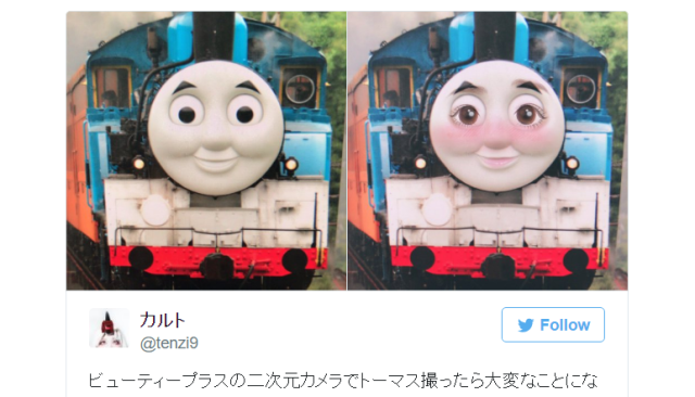 Thomas the Tank Engine transforms into gorgeous horror with Chinese smartphone face filter