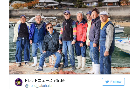 Forget schoolgirl panties, the latest pants craze in Japan now is year-old used fisherman jeans