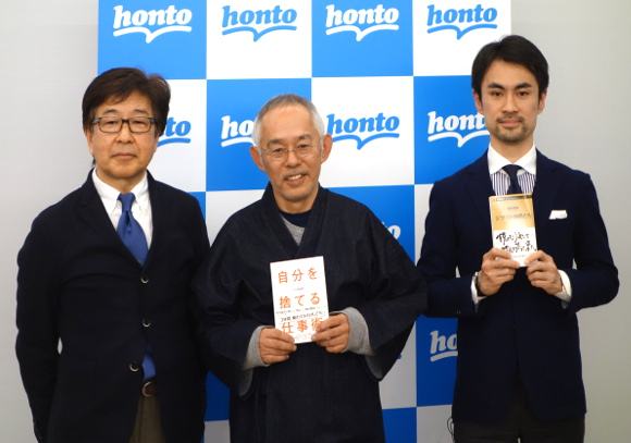 Studio Ghibli producer dishes the dirt on Hayao Miyazaki, Your Name, and their next big project