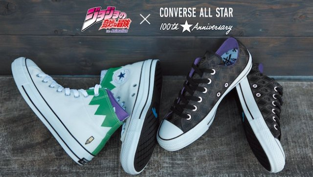 Wear your love for JoJo on your feet with these special-edition Converse All Stars!