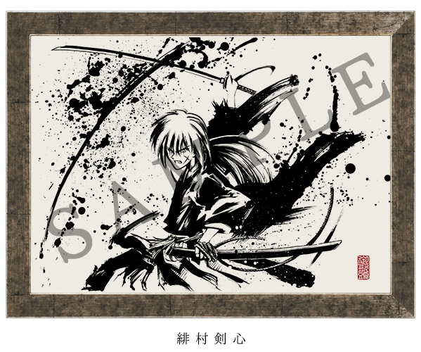 Rurouni Kenshin sumi-e prints are the most wanted holiday gifts on our wish list