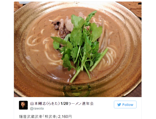 Bear ramen appears in Tokyo, causes almost as much shock as bears walking around the city would