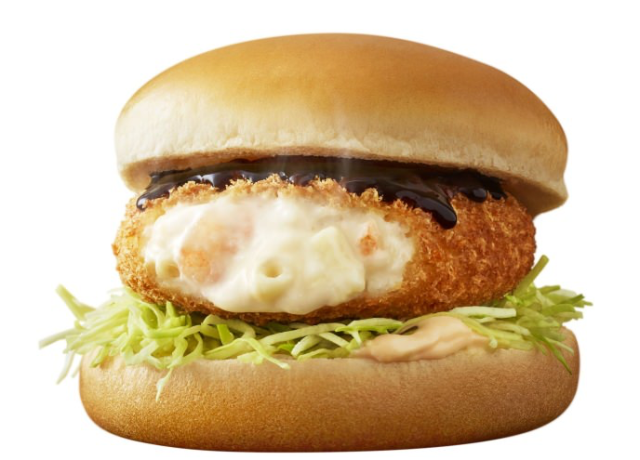 """McDonald's Japan releases new """"Ultra"""" prawn and macaroni croquette burger"""