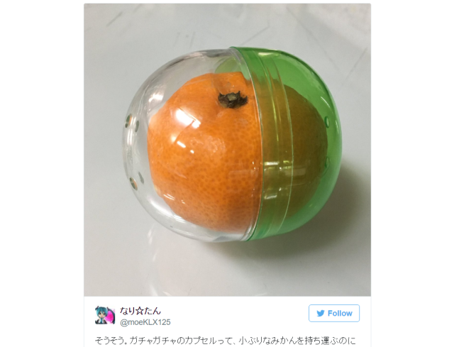Twitter user finds incredibly clever way to reuse Japanese capsule toy containers
